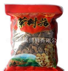 盛贏貿易 特產供應  福建食用菌特產 茶樹菇