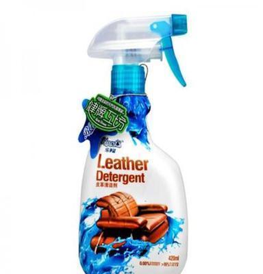 供应健牌工坊JP15004皮革清洁剂420ML 皮革清洗不留污渍