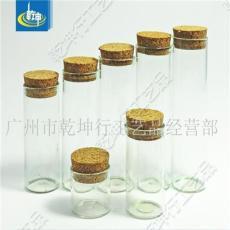 批發訂做30直徑玻璃瓶管制展示工藝瓶配套軟木塞