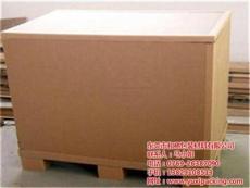 aa重型纸箱,和裕包装,aa重型纸箱批发