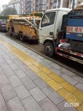 武汉汉阳管道疏通选择万家洁更省心