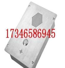 HD-150不銹鋼潔凈室電話機