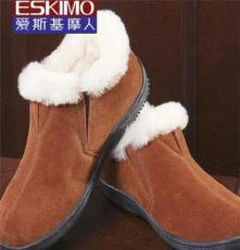 爱斯基摩人家纺 100%澳洲羊毛男女款 保暖家居鞋 耐磨防滑