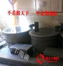 澡堂泡澡缸 大缸生产定制 颜色柚陶瓷大缸
