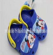 2013厂家直销迪斯尼正品凉鞋 拖鞋 洞洞鞋 价格优惠欢迎前来选购