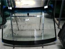 南京汽車玻璃價格