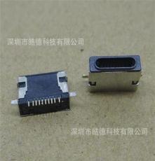 USB 10Pin貼片沉板式母座Lightning蘋果usb接口 iphone系