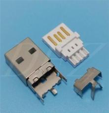 蘋果原裝USB A公三件套