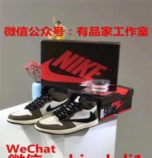 原单外贸nike耐克AJ倒钩运动板鞋公司货源 一件代发 工厂直销