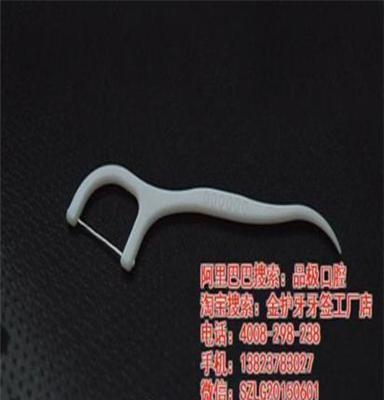 牙线、深圳(图)、金护牙50支牙线棒