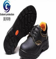 供应劳保鞋防砸防穿刺安全鞋绝缘鞋多功能防护鞋GB-805