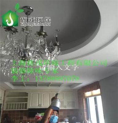 上海甲醛处理公司,上海专业除味处理公司
