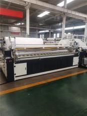 山東中順三米復卷機衛生紙生產加工機械設備