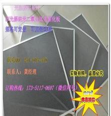 光触媒铝蜂窝过滤网纳米二氧化钛光催化板