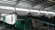 四川攀枝花有机肥生产线的组成及工作方式