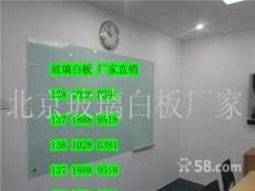 北京玻璃白板