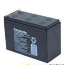 松下蓄電池北京總代理(Panasonic)LC-P-價格-北京市最新供應