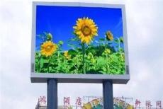 韶山全彩LED顯示屏價格/批發.曾生LED顯示屏廠家-長沙市最新供應