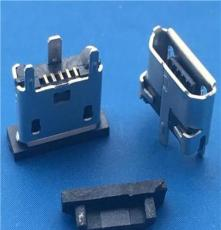 母座MICRO立貼5P-立式貼片加高H=6.69mm180度SMT(MOLEX款