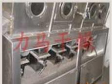 沸騰干燥機