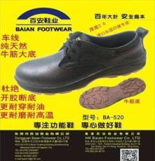 索力特BA-520塑鋼凱夫拉車線牛津大底頭層水牛皮工作鞋