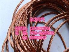 供應東莞金戈優質銅電刷線,銅電刷線規格