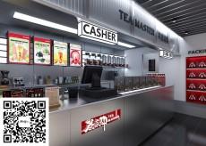 茶飲品類創新升級  茶宗師占據茶飲市場流量