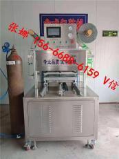 气调式真空包装机  贴体膜生鱼片真空包装机