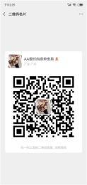 廣州原單名牌包包批發以假亂真要多少錢