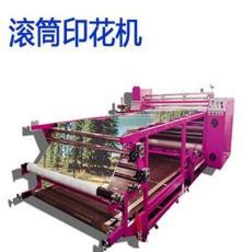 厂家直销 大幅面数码印花卷布裁片滚筒印花机 油加温高效稳定