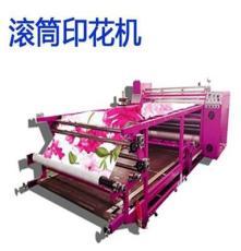 源头厂家 大幅面油加温滚筒卷布裁片印花机 质量稳定高效快速