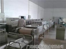 微波海鮮烘干設備,干貨烘干設備,魚蝦烘干設備,水產品烘干殺菌設備