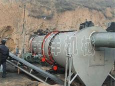 煤泥烘干機/節能煤泥烘干設備/NY泥煤烘干機7