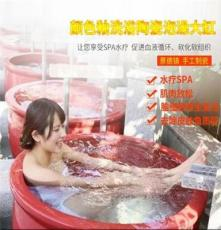 陶瓷泡澡大缸 極樂湯溫泉洗浴大缸  一1.1.2.5米陶瓷大水缸