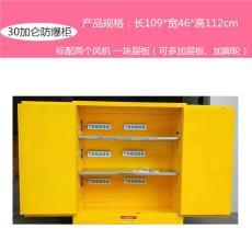電動車充電柜鋰電池存放防爆柜定做電池柜