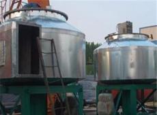 氢氧化镁干燥机,氧化镁干燥设备