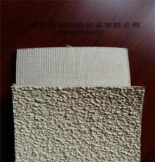 銷售韓國進口糙面帶 糙面橡膠 包輥防滑帶 羅拉皮
