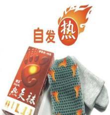 供應托瑪琳熱灸襪子 磁療自發熱保健襪子 火灸理療襪 會銷禮品