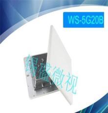 視頻無線監控傳輸設備WS-5G20B點對點10公里穩定傳輸視頻