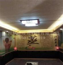 深圳電氣石汗蒸房圖片