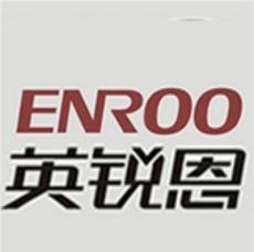 深圳蘋果專用線控IC價格/高性能線控價格/深圳市英銳恩科技有限公司