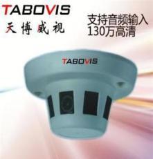 郴州市煙感式攝像機銷售