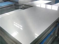 鋁板,鋁合金|單價-最新供應