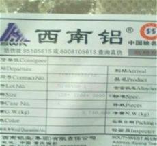 廣州6061t6鋁板