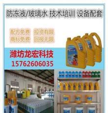 吉林洗洁精设备 洗衣液设备 洗手液、沐浴露 厂家直销