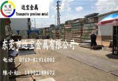 t氧化鋁板價格-東莞市新的供應信息
