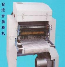 機械提花機膠板電子打孔機/膠版打孔機/電子打孔機