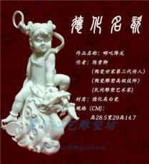 供應哪吒降龍精品陶瓷雕塑 德化高白瓷 神話人物雕塑