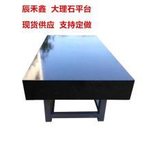 广东深圳大理石平台厂家 00级大理石平台