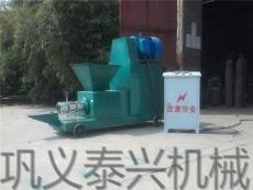 木炭機設備促銷上市木炭機設備預訂設備泰興